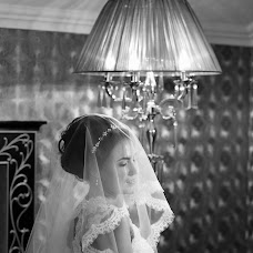 Wedding photographer Ekaterina Trifonova (Trifonova). Photo of 06.10.2017
