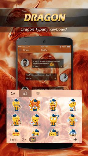 Flaming Dragon Emoji Keyboard  screenshots 4