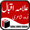Allama Iqbal Urdu shairi icon