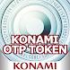 コナミOTPサービス ソフトウェアトークン