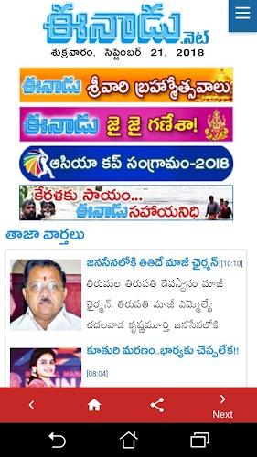 Download Telugu Live News 24X7 APK latest version app by PCS Apps
