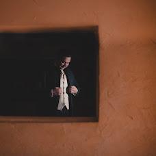 Wedding photographer Daniel Sierralta (sierraltafoto). Photo of 10.04.2018