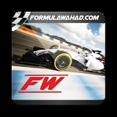 فورمولا واحد - FormulaWahad