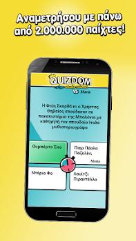 Quizdom – Νέα groups χρηστών!