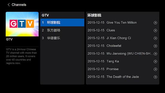 Golive TV Apk Download