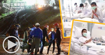 【睇片】泰國首發布救援過程短片 及獲救少年最新片段