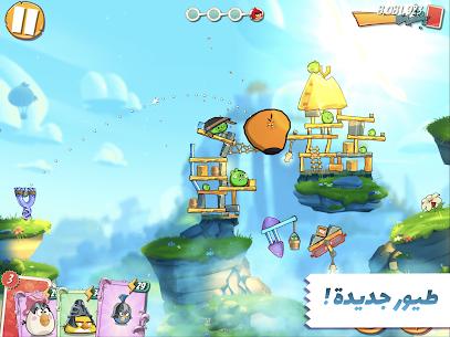 تحميل لعبة Angry Birds 2 مهكرة للاندرويد [آخر اصدار] 4