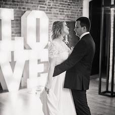 Wedding photographer Anya Volk (WabiBon-Bon). Photo of 03.10.2018