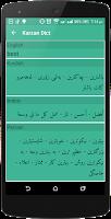 Screenshot of 8 Languages (Karzan Dict)