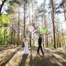 Bryllupsfotograf Mariya Yudina (Ptichik). Bilde av 30.04.2017