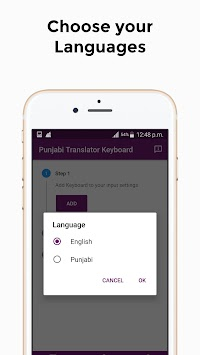 Download Punjabi Keyboard - English to Punjabi Typing APK