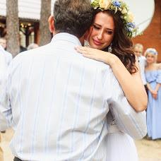 Wedding photographer Polina Mishurinskaya (Lina123). Photo of 14.11.2016