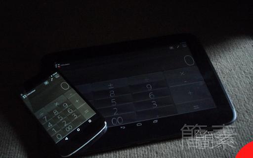 [Android 模擬器] BlueStacks v0.10.0.4321 免買手機平板電腦,直接在電腦玩 Android 遊戲、APP(繁體中文版) _ 重灌狂人
