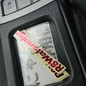 86 GTのカスタム事例画像 うめさんの2020年07月28日14:42の投稿