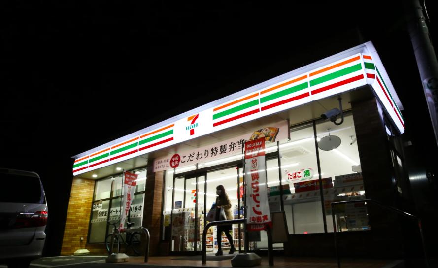 Cửa tự động Nhật Bản
