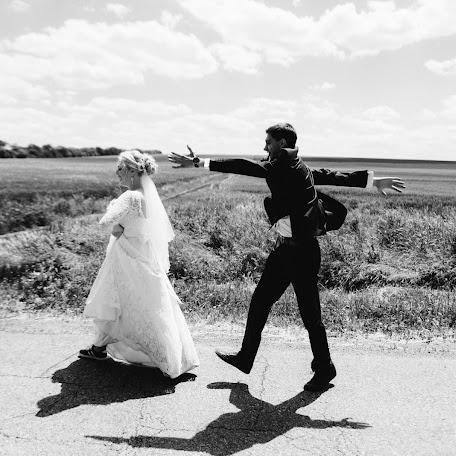 Wedding photographer Aleksandr Suprunyuk (suprunyuk). Photo of 21.01.2018