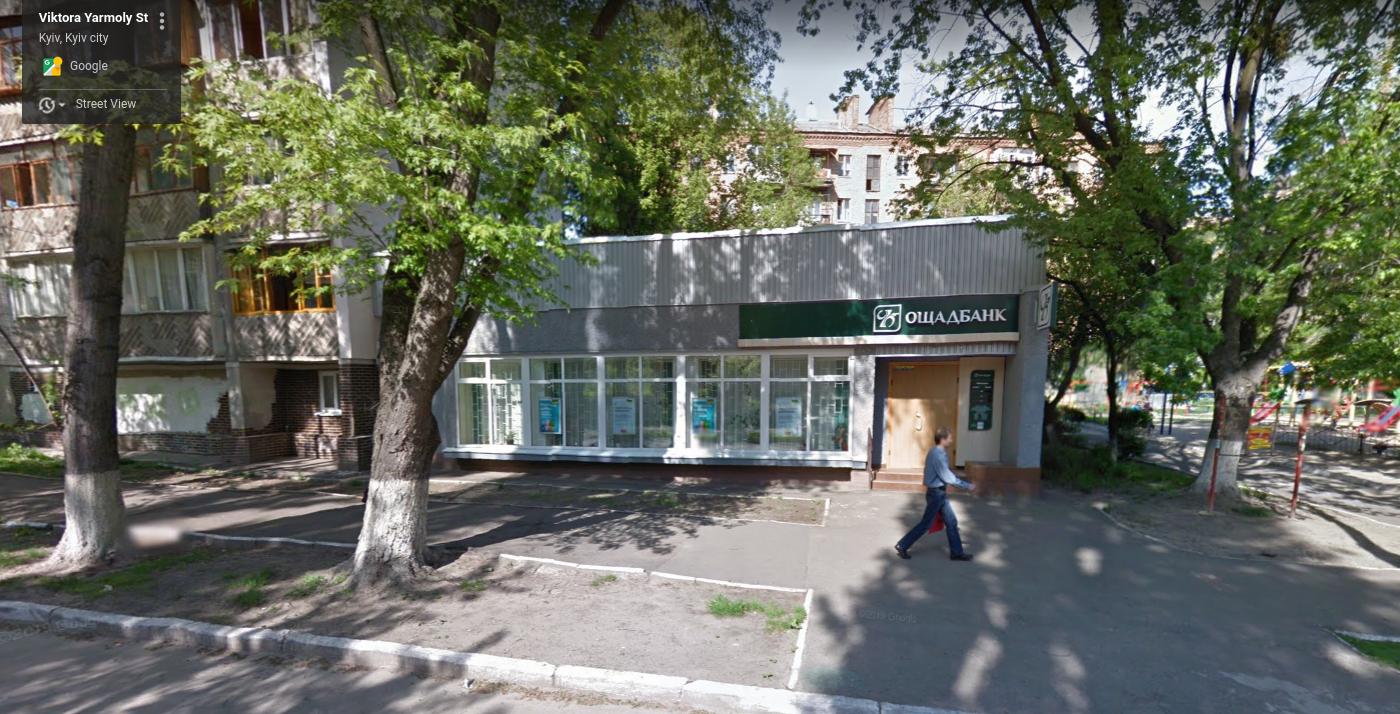 Приміщення на вул. Ярмоли, 4. Джерело: Google Maps