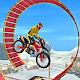 Subway Train - Bike Stunts (game)