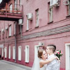 Wedding photographer Aleksandra Koks (alexandracox). Photo of 04.08.2016