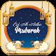 Eid al Adha / Bakra Eid Images Status Wallpapers Download for PC Windows 10/8/7