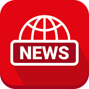 World News 1.0 Icon