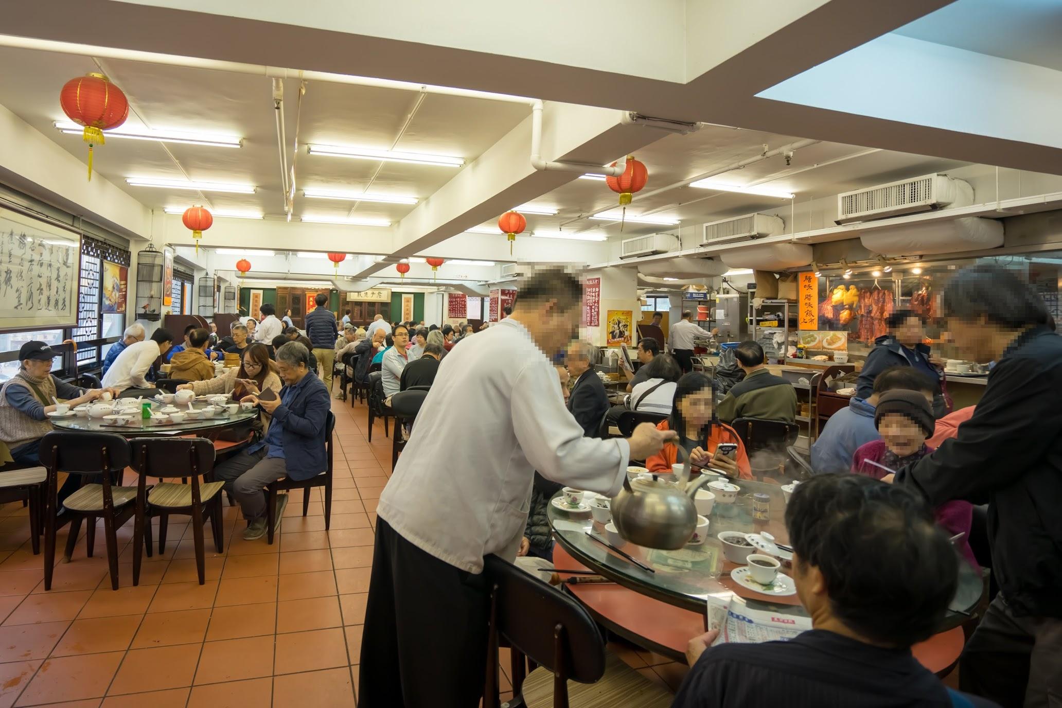 Hong Kong Lin Heung Kui1