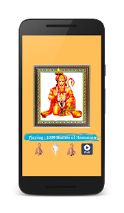 hanuman chalisa mantras audio - náhled