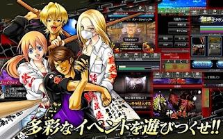 Screenshot of 暴走列伝 単車の虎