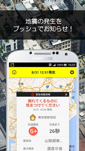 全民飞机大战游戏外挂app - 阿達玩APP - 電腦王阿達的3C胡言亂語