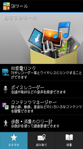 TAu7af9u307eu308b 2.1.0 Windows u7528 1