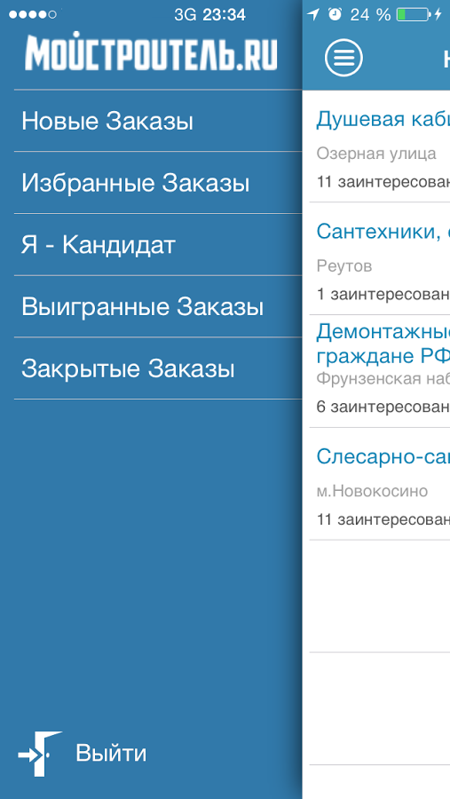 MoyStroitel.ru- screenshot