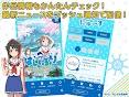 「はいふり」公式アプリ app (apk) free download for Android/PC/Windows screenshot