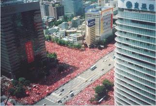 Photo: 2002.06.22 Immediately before Korea vs. Spain, World Cup Quarter Final