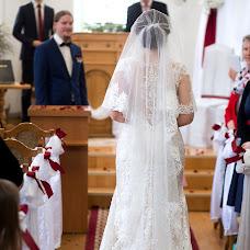 Wedding photographer Roman Gecko (GetscoROM). Photo of 02.04.2018