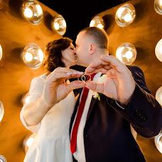 Wedding photographer Yuliya Egorova (egorovaylia). Photo of 03.07.2017