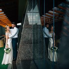 Wedding photographer Anna Gelevan (anlu). Photo of 24.05.2018