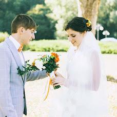 Wedding photographer Irina Tenetko (iralarisa). Photo of 21.04.2016