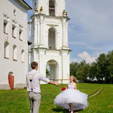 Wedding photographer Marina Baryshnikova (Ramino4ka). Photo of 10.04.2015