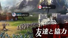 マーチ オブ エンパイア - 領土戦争のおすすめ画像4