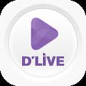 딜라이브 모바일TV-VOD, TV가이드