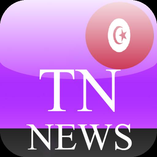 Tunisia News