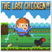 The Last Chicken