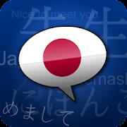 Learn Japanese Phrasebook
