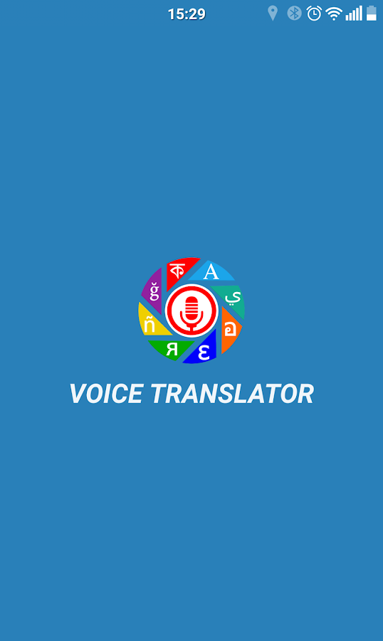 Voice Translator- screenshot