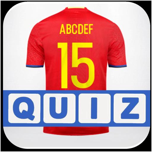 Spain Squad Euro 2016 Quiz