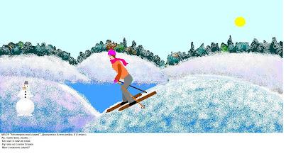 """Photo: Драгунова Александра, 8 класс, Нестеровский лицей """"Ах, лыжи, мои лыжи, - Без вас я сам не вой. Ну что на свете ближе Мне снежною зимой?"""""""