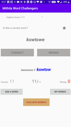 Mithila Word Challengers (MWC) mwc.1.0.1.9P screenshots 3