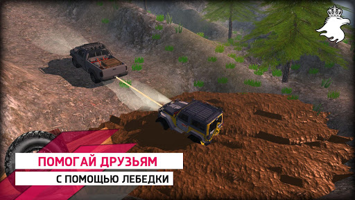 Offroad Track: Mudrunner Simulator Online 1.6.6 androidappsheaven.com 2
