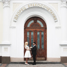 Wedding photographer Ekaterina Us (UsEkaterina). Photo of 04.09.2016