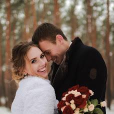 Wedding photographer Alina Mikhaylova (amikhaylovaph). Photo of 08.04.2018